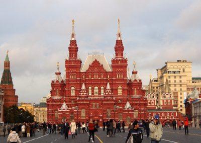 Moskau, Historisches Museum