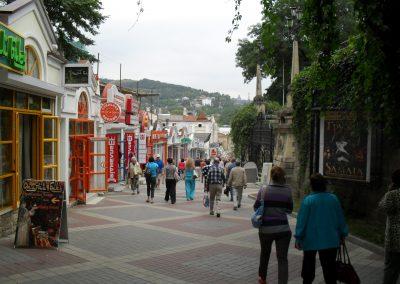 KIslovodsk, Dorfeingang